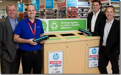 hp recyclage